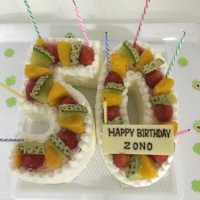 Birthday_その2