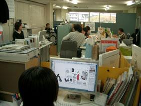2001年当時の横浜オフィス